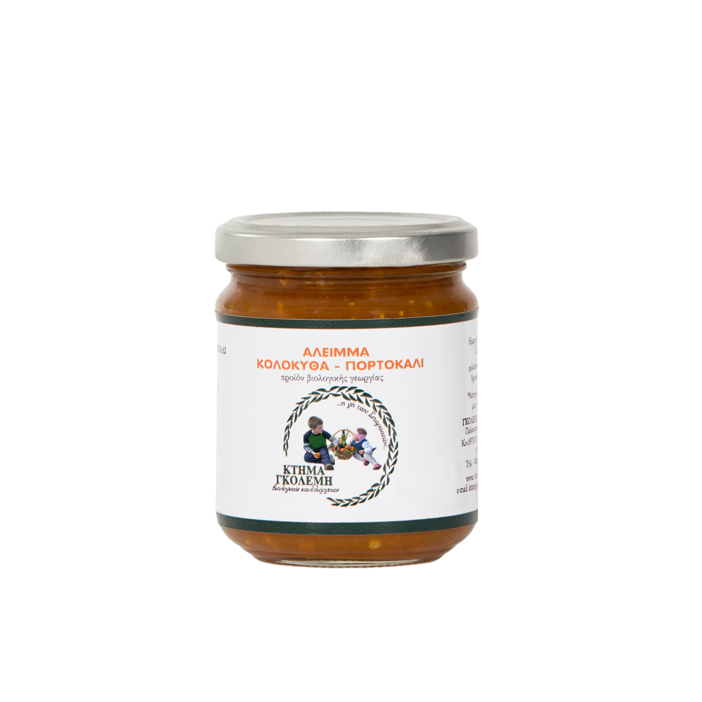 Άλειμμα Κολοκύθα-Πορτοκάλι