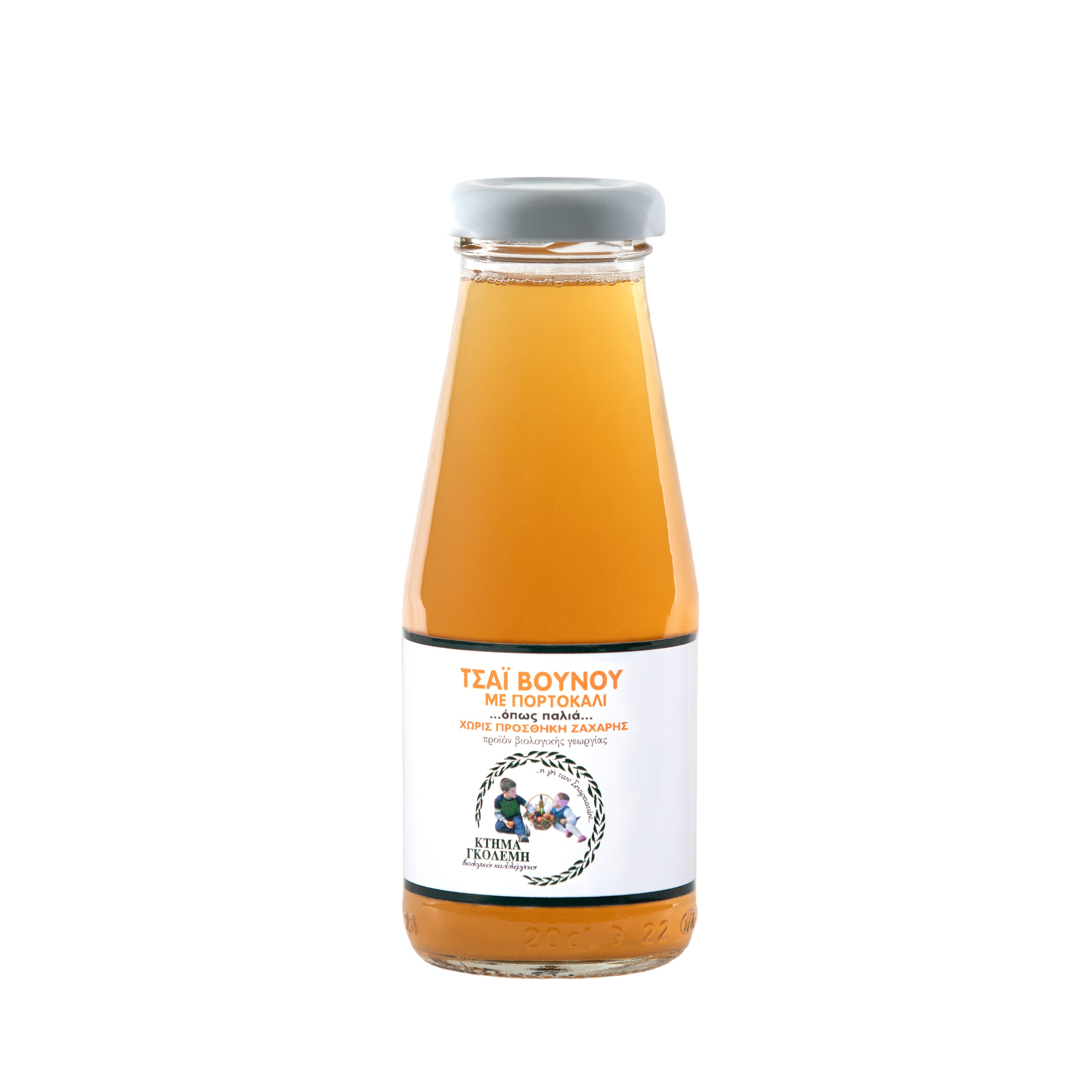 Τσάι Βουνού Πορτοκάλι